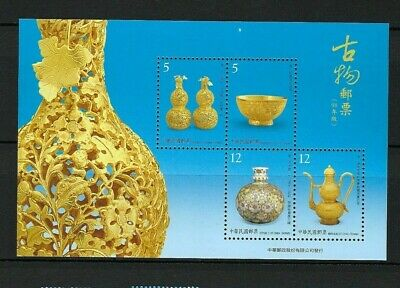 China Taiwan 2009 Ancient Chinese Art Treasure stamp S/S
