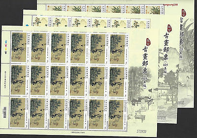 China Taiwan 2016 FULL S/S 故宮古畫  特637-Ancient Chinese Paintings Arts Stamp