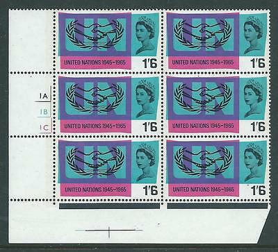1965 UNITED NATIONS 1/6d PHOSPHOR CYLINDER BLOCK OF 6 SUPERB UNMOUNTED MINT