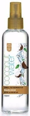 ** JUST COCO COCONUT WATER BODY MIST NEW ** 150ml WITH COCONUT WATER