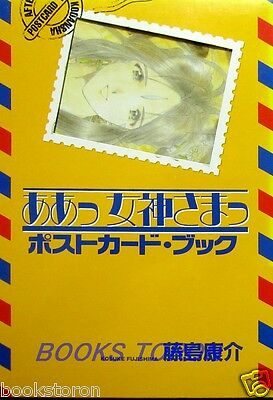 AH! MY GODDESS Post Card Book - Kosuke Fujishima /Japanese Anime Art Book