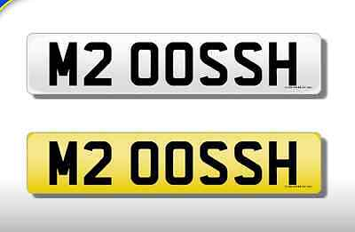 Private Number Plate M200 SSH - M2 OOSSH - BMW PLATE