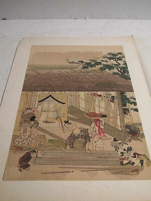 """Japanese Woodblock Print by Milsuoki Tosa """"Capenters"""" - L@@K!!"""
