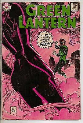 DC Comics Green Lantern #73 December 1969 VG