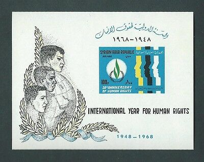 Syria 1968. Human Rights Year. SG MS 969 MNH