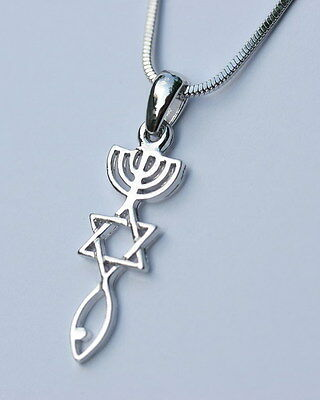 Messianic Seal Silver Tone Charm Pendant Necklace Grafted In Hebrew Jewish Roots