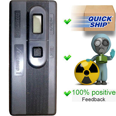 NEW! Dosimeter Master-1 Radiometer/Geiger Counter/Radiation Detector SBM-20
