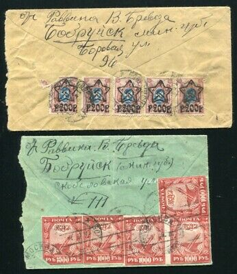 RUSSIA BELARUS BOBRUISK 1920s TO SOUTH AFRICA
