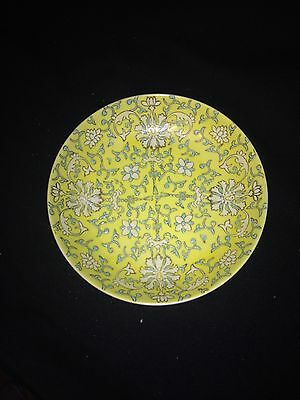 """7 1/2"""" Early 20th Century Chinese Porcelain Plate"""