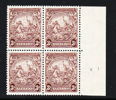BARBADOS 1938-47 3d BROWN WITH 'VERTICAL LINE OVER HORSE'S HEAD' SG 252a MNH.