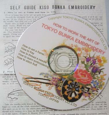 How to Work with the Art of Tokyo Bunka Shishu Japanese Punch Embroidery DVD