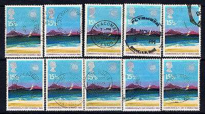 Great Britain #1015(4) 1983 15.5 pence Commonwealth Day Tropical Island CV$3.50