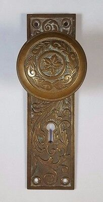 ~ Antique Cast Brass Victorian Doorknob & Backplate Door Knob Hardware Plate Vtg