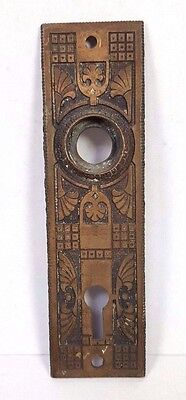Antique c. 1888 Brass Russell & Erwin Victorian Door Plate Backplate Doorplate