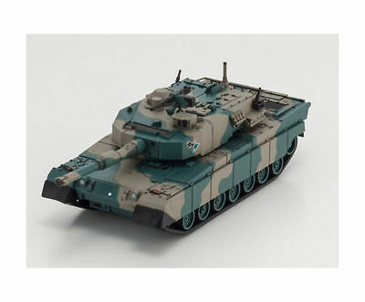 Kyosho 69030G Mini Bluetooth Type 90 Tank Japan Ground Self-Defense Force