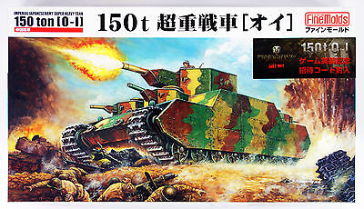 Fine Molds FM44 Imperial Japanese Army Super Heavy Tank 150ton (0-1) 1/72 Scale