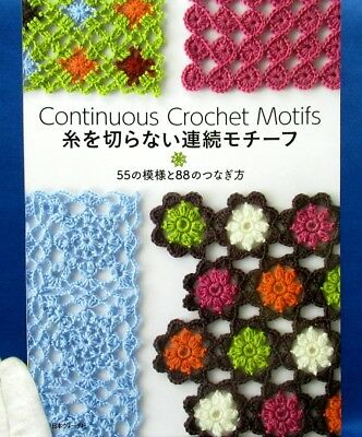 Brand New! Continuous Crochet Motifs /Japanese Knitting Craft Pattern Book