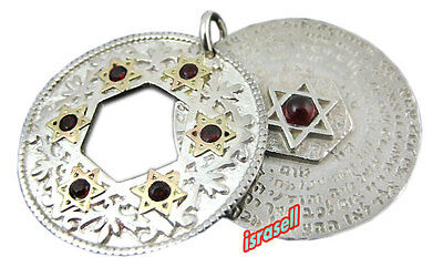 72 NAMES OF GOD AND ANA BEKOACH KABBALAH DOUBLE PENDANT - Hand made in Israel