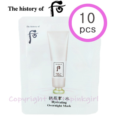 The History of WHOO Soo Yeon Hydrating Overnight Mask 10pcs Latest Exp 201905