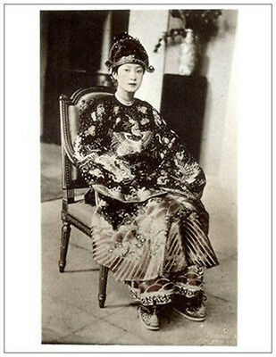 Vietnam - The Last Empress - Nam Phuong 3. Reproduction Postcard. New. Unused.