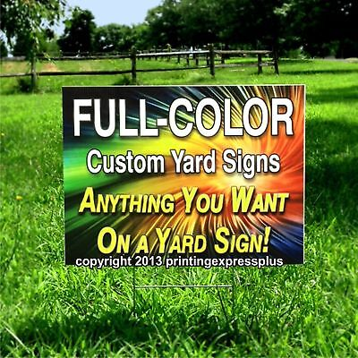12 18x24 Full Color Custom Yard Signs - Printed Two Sides - Includes Stakes