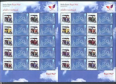 Taxi Motorbikes, Thaipex 2009 Stamp Expo Smilers Sheet Great Britain U.k. Mnh