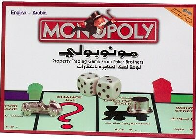 Monopoly in Arabic Board Game Islam Childrens Toys GIFTS