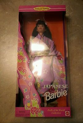 Dolls Of The World Collection Japanese 2nd Edition NIB