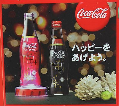 Coca Cola Japan Winter 2015 Collectible Bottle with LED Color Changing Coaster