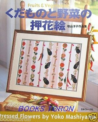 Fruits & Vegetables Pressed Flower /Japanese Craft Pattern Book