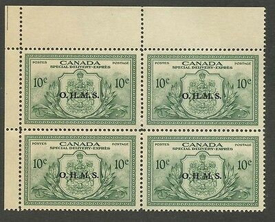 Canada 1950 Special Delivery 10c OHMS Overprint Corner Blk of 4 #EO1 VF mn/lh