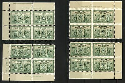 Canada 1950 Special Delivery 10c 'G' overprint Set of 4 Plate blocks #EO2 VF MNH