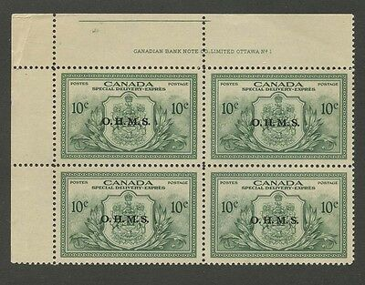 Canada 1950 Special Delivery 10c OHMS ovpt Plate #1 block #EO1 VF MNH