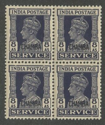 India Chamba 1941 KGVI 8a Blk of 4  Sc #O65 VF mnh