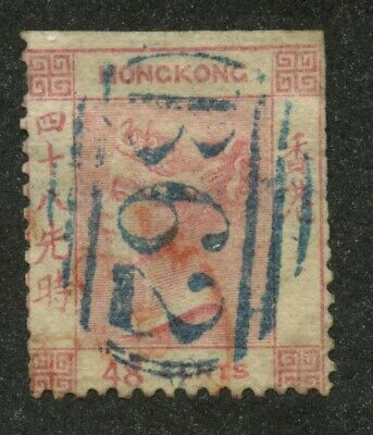 Hong Kong 1862 QV 48 cents rose Sc#6, SG#6 used