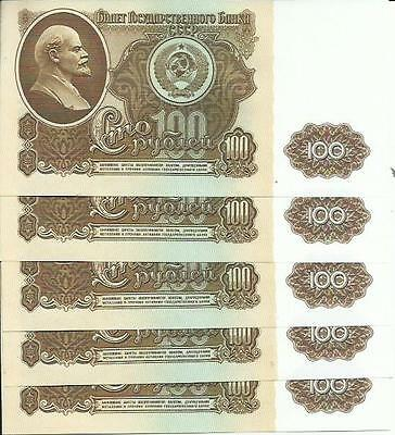 Russia 100 Rubles 1961 P 236. Unc Condition From Bundle. One Note.  4Rw 30Jun