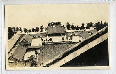 (Gy793-460) Real Photo of Hongluo Red Snail Temple, BEIJING, China c1920 VG+