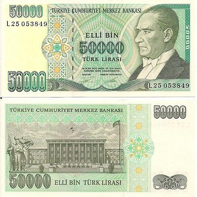 Turkey P204 50,000 Lirasi, Ataturk /  Central Bank Building 1995 UNC