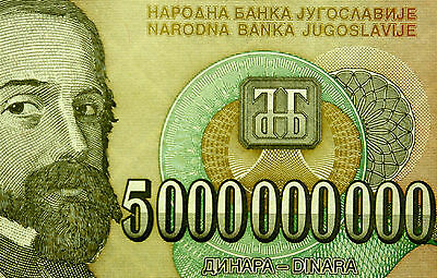 5 BILLION DINARA BANKNOTE 1993 REPUBLIC YUGOSLAVIA INFLATION Paper Money