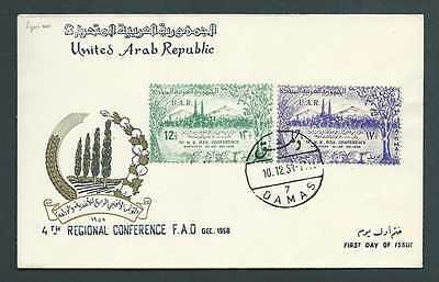 Syria 1958 FDC. 4th Damascus Conference