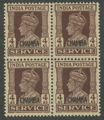 India Chamba 1944 KGVI 4a Blk of 4  Sc #O64 VF mnh
