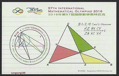 China Hong Kong 2016 S/S stamp 57th International Mathematical Olympiad 2016