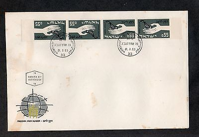 Israel Scott #237a Hunger Full Horizontal Tete Beche Strip on Official FDC!!