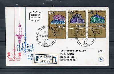 Israel Scott #426  Bale #467p Tab Perforated 14x14 on Official FDC!!