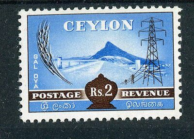 Ceylon 1951-54 2r blue & deep brown SG428 MNH