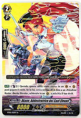 BT02/029IT-R 1x AKANE, ADDESTRATRICE DEI CANI ELEVATI Rara Cardfight Vanguard