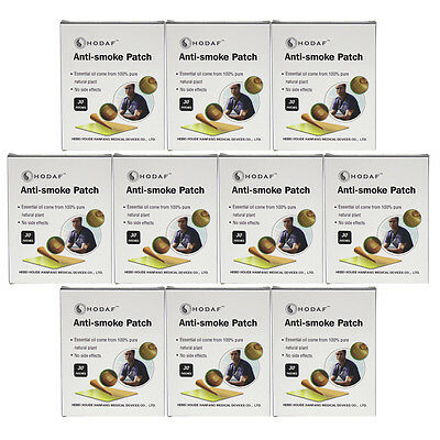 300 Patches/10 Months Effective NON Nicorette Patches STOP/ QUIT SMOKING AID