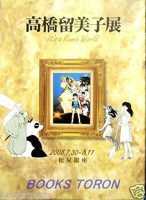 Rare! Rumiko Takahashi Illustrations It's a Rumic World /Japanese Anime Art Book