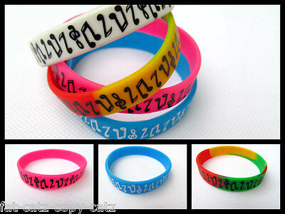 Fashion Unisex Musical Note Rubber Silicone Wrist Bracelet Band 5 Colours Uksell