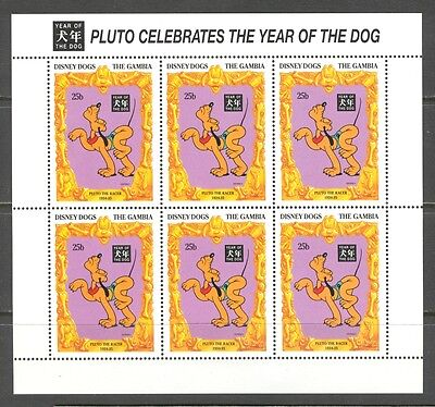 CHINESE NEW YEAR OF THE DOG, DISNEY'S PLUTO ON GAMBIA 1994 Scott 1499 SHEET, MNH